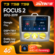 JIUYIN Type C For Ford Focus 2 Mk 2 2004-2011 Car Radio Multimedia Video Player Navigation
