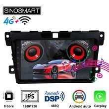 Sinosmart автомобильный аудио gps навигационный плеер для mazda