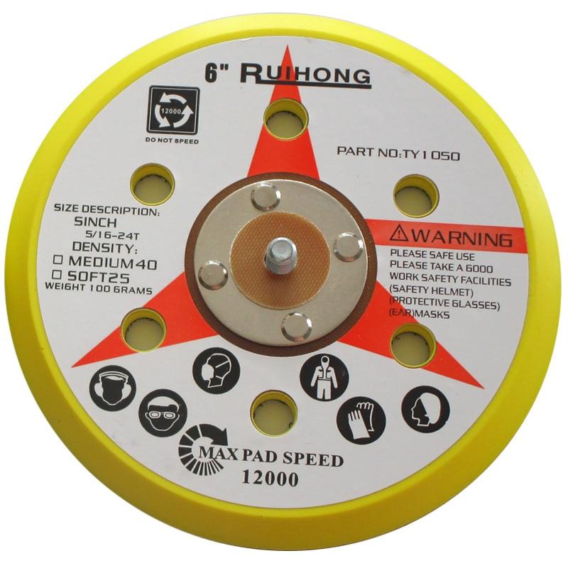 Tools Sanding Pad 150mm 6inc Multi Function Orbital Sander Polishing Grinding Wheel Cleaning