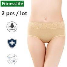2 шт трусики для месячных с защитой от протечек женское гигиеническое