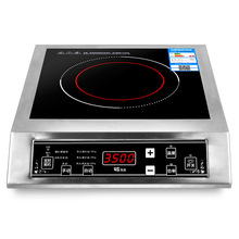 Купить с кэшбэком 3500 W Stainless Steel Induction Cooker Black Crystal Panel Scheduled Appointment Waterproof Intelligent Temperature Regulation