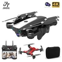 4K Professional Dual HD Drone 1