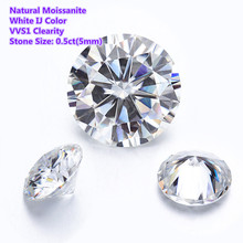 0.5ct(5mm)  IJ Color Moissanites Loose Stone Moissanite Round Brilliant Cut DIY Beads Ring Jewelry Pendant Earrings Material transgems 14k white gold 1 4ctw 0 7ct 5mm f color princess cut moissanite engagement ring with 2 5mm princess cut side stone