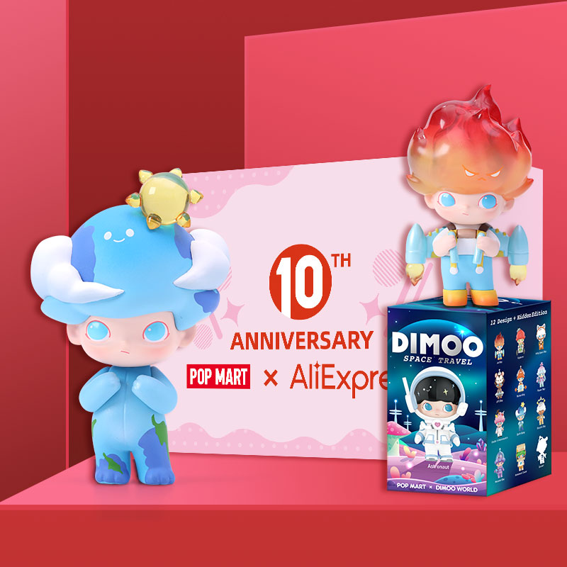 POPMART Dimoo Space Travel Blind Box Doll Binary Action Figure Birthday Gift Kid Toy Free Shipping