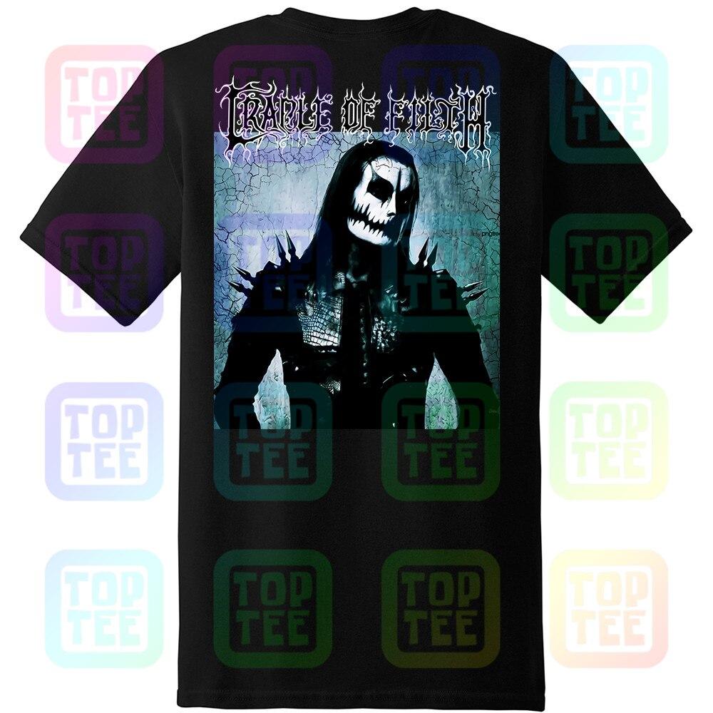 MD LG Behemoth Lvcifer Tan T-Shirt SM XXL New XL
