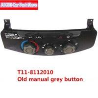 Painel de controle de ar condicionado do carro para chery tiggp 3|Ar condicionado p/ carro| |  -