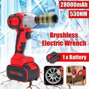 28000mAh 530Nm Cordless Electr
