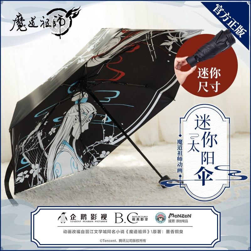 Косплей, японское аниме Lan Wangji Wei Wuxian Grandmaster of Demonic Cultivation Mo Dao Zu Shi BL Anit SUV зонт от солнца, подарки от дождя|Игровые фигурки и трансформеры|   | АлиЭкспресс