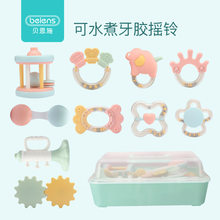 Baby Rattles Teether Baby Toys 0-12 months Early Education Safe And Non-toxic Babys Montessori Safe Toys for Newborns 6-8 pieces(China)