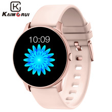 Smart Watch Female Sports Heart Rate Pedometer Bluetooth Fit