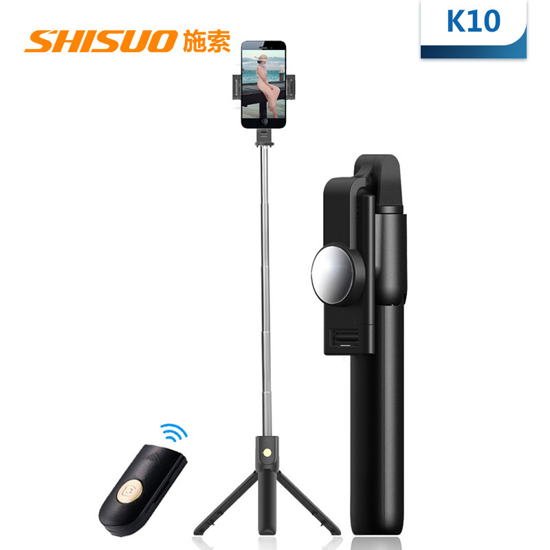 New Style K10 Mobile Phone Bluetooth Selfie Stick With Tripod One-piece Multi-functional Mini Photo Shoot Live Useful Product