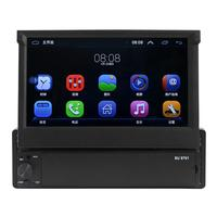 7Inch Folding Touch Screen Bluetooth Car Mp5 Stereo Player 1Din Radio General GPS Navigation Integrated Machine For Android 8.1