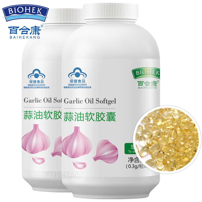 Garlic Oil Soft Capsule 300 MG 400 Caps Cholesterol Cardio Health Very Fresh