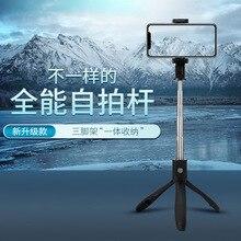Insnvsk6 Bluetooth пульт дистанционного управления селфи палка со штативом Live полезный продукт Настольный держатель