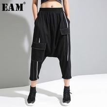 [EAM] High Elastic Waist Black Brief Pocket Split Harem Trousers New Loose Fit Pants Women Fashion Tide Spring Summer 2021 1U137