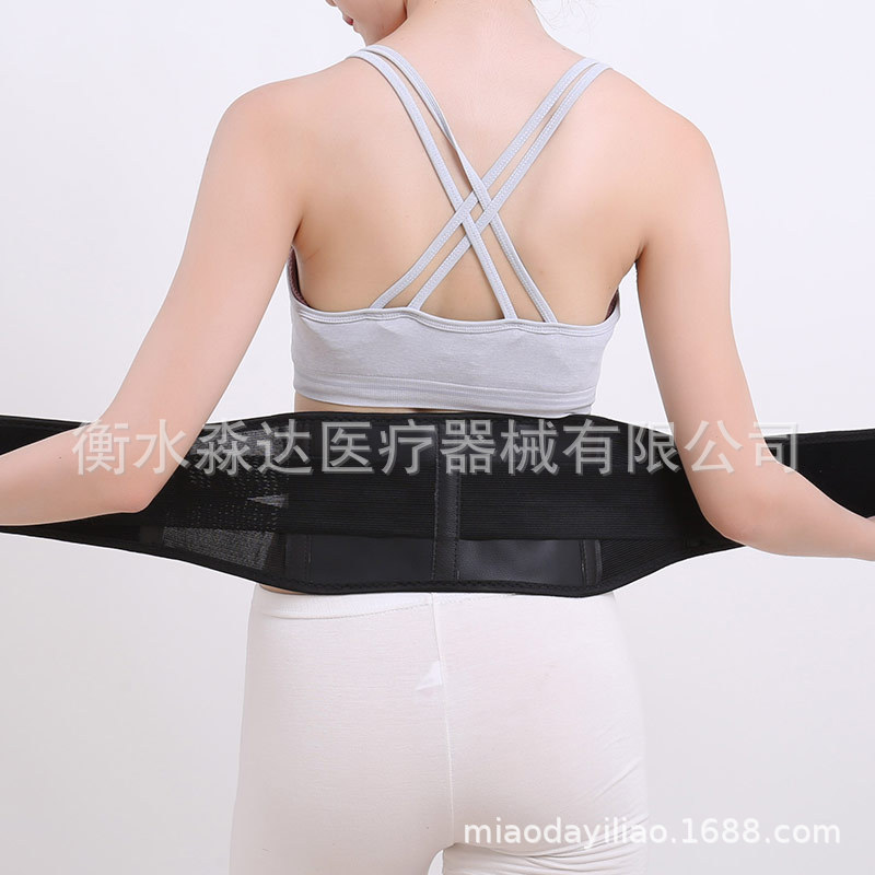Tourmaline Self Heating Waist Support Warm Protective Clothing Far Infrared Lumbar Support Magnet Therapy Nuangong Waist Support