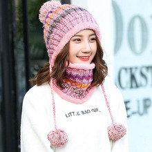 Mask Scarf Hat-Set Beanie Knitted Winter Women Warm Ear-Protection Cold-Proof Loose Outdoor