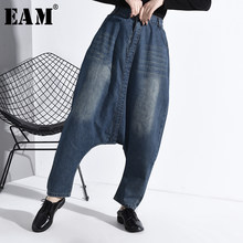 [EAM] Blue Gradual Color Denim Wide Leg Jeans New High Waist Loose Women Trousers Fashion Tide Spring Autumn 2020 WF72905(China)
