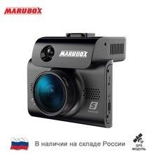 3 في 1 سيارة مكافحة الرادارات الشرطة سرعة السيارات HD2304 * 1296P Marubox M700 سيارة رادار الكاشف مع توقيع نظام GPS مزود بمسجل فيديو رقمي تعمل باللمس لروسيا