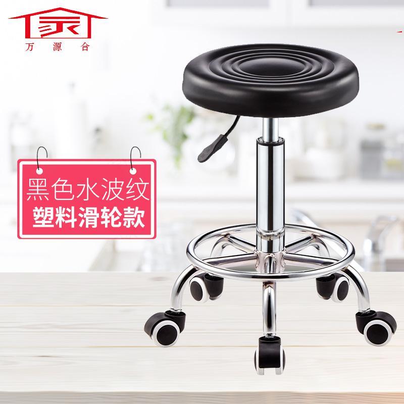 Барный стул из полиуретана, подъемное кресло для красоты, вращающееся парикмахерское кресло с безопасной пневматической штангой, Высокопрочное нейлоновое железное колесо - Цвет: 3