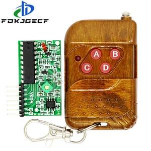 1 КОМПЛЕКТ IC 2262/2272 4 канала 315 МГц/433 МГц ключ беспроводной пульт дистанционного управления наборы модуль приемника