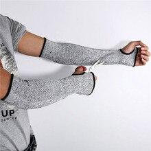 Nível 5 hppe corte resistente anti-punção uv proteção solar ao ar livre trabalho proteção braço capa de manga