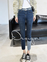JUJULAND woman blue pencil jeans Color collision new style winter skinny 9826