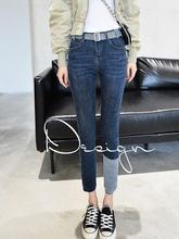 Jujuland женские синие джинсы карандаш цвет столкновения Новый