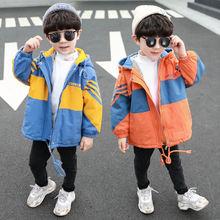 Осенне зимняя детская одежда куртка для мальчиков и девочек