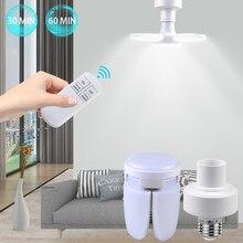 Bombillas Led E27 para el hogar con enchufe inteligente remoto, lámpara LED de 220V, ángulo de hoja de ventilador plegable ajustable para iluminación de sala de estar