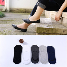 1Pair Cotton Men Socks Invisible Ankle Spring Casual Sock Simple Low Ankle Sock Deep Solid Deep Color Boat Socks For Men Dress ankle socks men invisible boat socks solid color spring autumn summer casual cotton breathable short sock