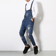 2020 New Summer Hip Hop Men Casual Jeans Jumpsuits Fashion Hole Ripped Jean Jumpsuit Streetwear Slim Fit Denim Suspender Pants(China)