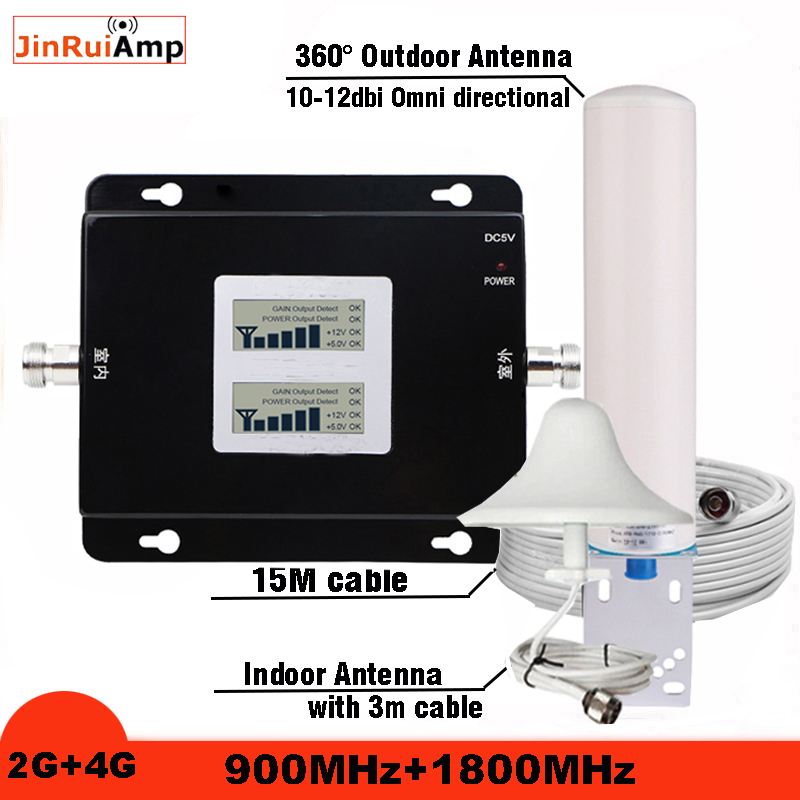 Russia GSM Repeater 900 4G LTE 1800 Amplifier GSM Mobile Cellular Signal Booster 65dB Dual Band Repetidor 2G 3G 4G Antenna