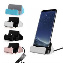 Chargeur de bureau à Charge rapide, pour Samsung Galaxy S20 Ultra Plus A70 A50 A31 A41 A51 A71 A40 A30 A30s A20E A10s M30s