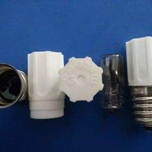 10 шт./лот электронный стартер FG-1E может занять от 10 до 30 Вт форменная трубка Зажигалка стартер