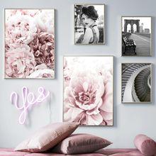 Пион цветок Бруклинский мост Модная девушка стены искусства