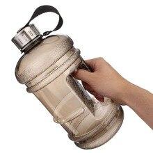 2.2L большая емкость бутылка для воды Спорт на открытом воздухе тренажерный зал пространство Фитнес Обучение Кемпинг бег тренировки Альпинизм