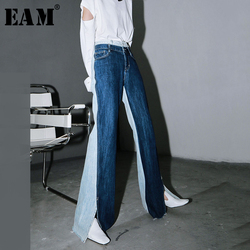 [EAM] Blue Contrast Color Split Joint Long Wide Leg Jeans New High Waist Loose Women Trousers Fashion Spring Autumn 2021 1T276