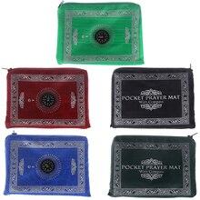 新しいホットイスラム教徒祈りの敷物ポリエステルポータブル編組マット単にで印刷コンパスでポーチトラベルホームマット毛布 100*60 センチメートル
