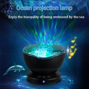 Image 2 - Ola de mar proyector LED con luz nocturna, reproductor de música, 7 luces, estrella de universo Chico, dormitorio, proyector colorido para dormir