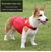 Одежда для собак утолщенное двухстороннее зимнее пальто средних