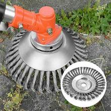 Стальная проволочная щетка 15/19 см, Головка триммера для травы, инструменты для резки, газонокосилка, колесо для ухода за газоном