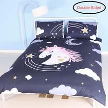 Продвижение Двусторонняя постельное белье с изображением единорога;