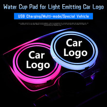2PCS LED Car Logo Colorful Water Cup Mat Light Seat Trim For BMW Toyota For Land Rover Audi Logo Decoration Lamp Accessories(China)