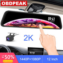 New 2K 12-inch Streaming RearView Mirror Car Dvr Camera 1440P FHD Dual Lens Driving Video Recorder Dash Cam Registrar Rear Cam(China)