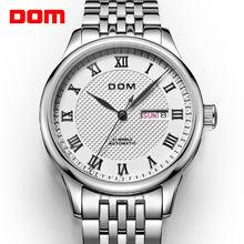 Оригинальные Брендовые мужские часы dom m 59 автоматические