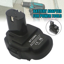 MT20MN 18V Battery Adapter Converter Charger Tool Adapter for Makita Wireless Power Supply DTT88(China)