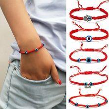 Модный браслет-цепочка для глаз, плетеный браслет, ювелирные изделия, подарок из бисера на удачу