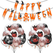 8SEASON Happy Halloween Banner Theme Table Photo Studio Booth Pumpkin Ghost Cat festival decoration Prop