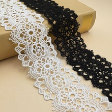 The new milk silk water-soluble hollow embroidery lace computer embroidery clothing accessories lace milk silk water soluble embroidery lace computer embroidery unilateral wave lace barcode clothing accessories